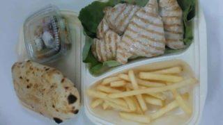 Chicken fillet delivery