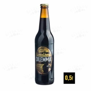 Dilemma - Black Pearl dostava