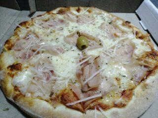 Pizza Parma dostava