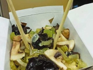 24. Celer u sosu od belog luka dostava